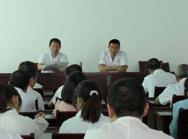中国梦讨论简报